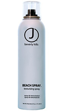 Beach Spray